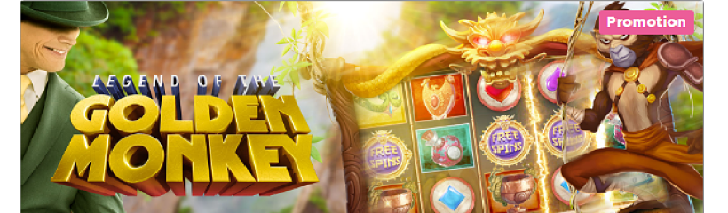 Golden Monkey Cash Race