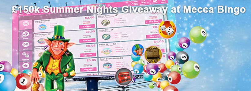 Summer Nights Giveaway